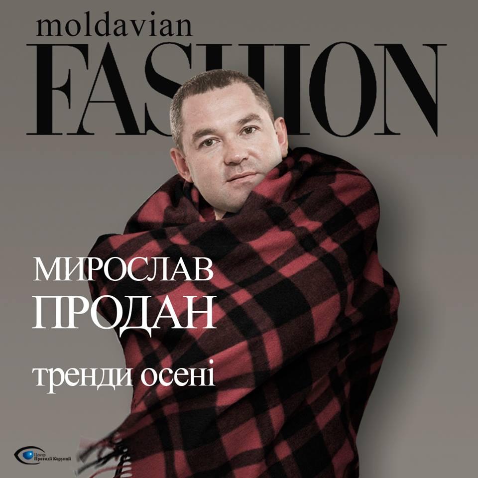 Екс-очільник ДФС Продан тікав через Молдову на лікування замість ...