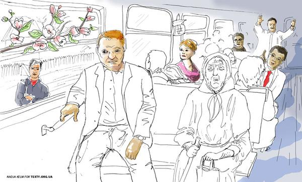 Малюнок Наді Кельм, спеціально для ТЕКСТИ.org.ua
